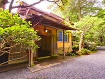 ≪外観≫岩崎家の別荘の建物と庭園を残した強羅環翠楼の外観です。