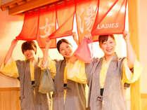 グループ、女子旅で温泉♪姉妹館への湯めぐりも!