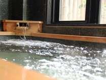 風呂~こなしの湯 (5)