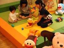 キッズルーム完備!赤ちゃん&幼児連れのパパ、ママも安心