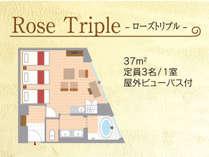 【間取り】ローズトリプル
