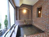 貸切風呂【煉瓦風呂】天然温泉で芯まで温まります。