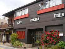 山茂登旅館(清水五条)~料理自慢の京の宿~