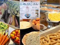 ≪朝食バイキング≫伊良湖の新鮮野菜に焼きたての魚など和・洋バラエティ豊かなお料理をお楽しみ下さい。