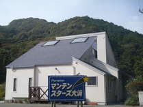 マンテンスターズ大浜 (静岡県)