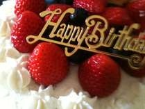 演出もお手伝い♪とっておきの記念日に美味しいケーキ付プラン