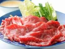 【一泊夕食のみ】基本プラン+倉石牛しゃぶプラン