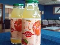 【じゃらん限定】りんごジュース付★ホタテ貝焼プラン