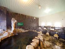 【鶴見の湯】別府のホテルならではのおもてなし天然温泉でごゆっくりお寛ぎください