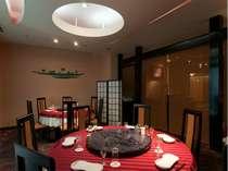 中国料理・彩賓楼素材の旨味を見事に引き出す料理長の技をお楽しみください。