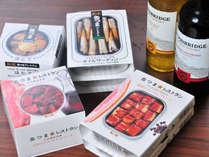 【2大特典付き!】≪お好きな缶つま≫&≪ワインor地ビール≫で、春の神鍋まったりステイ♪