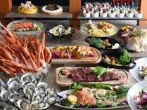【2月平日限定】クラブフロアが人気の蟹牡蠣ブッフェ付でお得