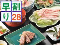 【早割り30】【A4等級以上!佐賀牛をステーキ】ちょっと贅沢とろける佐賀牛ステーキプラン
