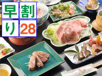 【早割り30】【A4等級以上!佐賀牛をステーキ&しゃぶしゃぶ】贅沢佐賀牛三昧プラン【夕食部屋食】