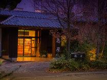 扇屋旅館 (佐賀県)