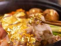Wow!特製黄金鍋(料理イメージ)