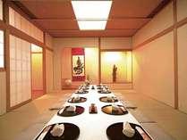 【和食レストラン「神着」】ゆったりと寛げる個室もご用意致しております(最大48名様)