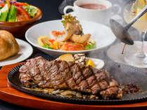【ステーキ】厳選された国産和牛や地元素材。本格炭火で焼き上げた香りも極上なステーキをご堪能ください。