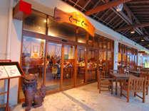 【沖縄料理】沖縄料理の店「くすくす」