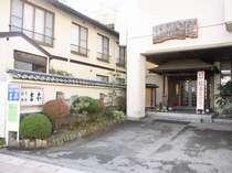 割烹旅館 吉本