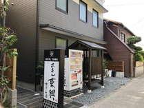 ホテル東興 博多祇園(2019年4月27日グランドオープン) (福岡県)