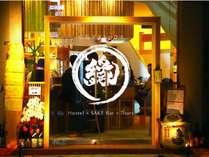 広島のハブとなるべく、横川商店街のど真ん中に2017年6月オープン!