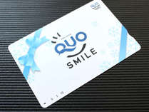 ◇☆【QUOカード1,000円分付】 ★出張応援♪ 朝食&コーヒー無料