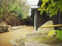 湯之谷温泉◆じゃらんnet