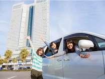 【じゃらん限定・夕食・朝食付】宮崎へドライブ♪高層階確約&ガソリン券¥2,000分付!