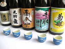 『加賀の菊酒』の酒どころ、白山市の地酒5種類が味見出来る♪