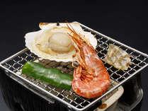 【一泊夕食付き】焼きたて熱々! 海鮮網焼きプラン!※朝食なし