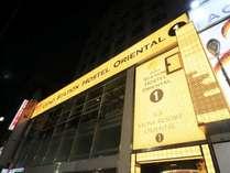 上野ステーションホステルオリエンタル1