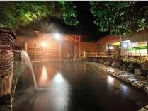 旅館 塩別つるつる温泉