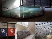 ご宿泊のお客様は、無料で天然温泉「うら湯」をご利用いただけます