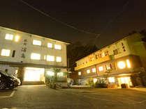 【夜の外観】浦島の湯 旅館浦島
