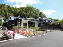 ◆外観(うら湯)当館自慢の天然温泉「うら湯」は2013年秋にオープン。