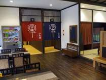 ◆天然ラドン温泉「うら湯」は2013年秋オープン。