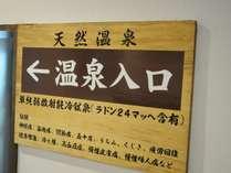 ◆大浴場:※入浴時間:10時~23時/6時~8時(サウナ・露天風呂はご利用いただけません)