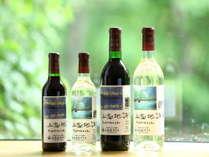 当館オリジナルワイン。お料理に合わせてお楽しみください。