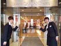 コスパが自慢の名古屋ガーランドホテルへようこそ♪♪