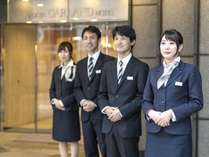 いらっしゃいませ!名古屋ガーランドホテルへようこそ!!