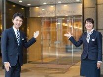 名古屋・栄のど真ん中!繁華街の中心部ございます♪当館周辺は飲食店がいっぱいです!