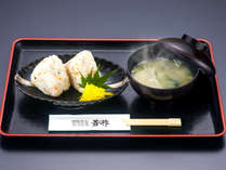 【ライト朝食】 「朝は軽めに。でもご飯は食べたい」という方に。おにぎり2個とお味噌汁のライトセット☆