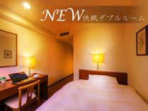 ■快眠ダブル■新しくダブルベッドを導入!広々ベッドでグッスリ熟睡出来ます♪