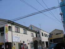 ビジネス民宿花まるみ (長崎県)