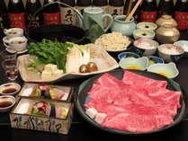 【飛騨牛すき焼き大鍋膳】霜降り飛騨牛200gのすき焼きと季節の味わい~どんでん鍋コース~