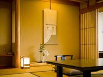 落ち着いた和室の雰囲気でゆっくりとお過ごしください。