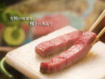 """~一流料理店でもなかなかお目にかかれない""""飛騨牛の特等部位""""を岩塩で~"""