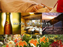誰にも邪魔されない『お部屋食』、きらめく夜景を見ながらロマンチックに乾杯・・・プライベート旅、満喫!