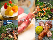 """天然の鮎に、芳醇な松茸。その時期、その時期の """"旬の高級食材"""" を """"最高の形"""" でお召し上がりください"""